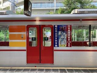 20210711akashi068.jpg