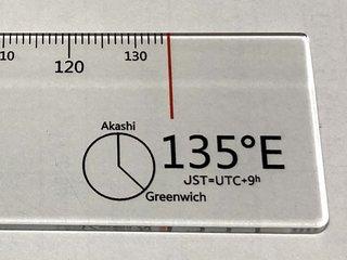 20210711akashi096.jpg