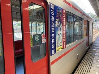 20210717akashi102.jpg