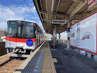 20210717akashi107.jpg