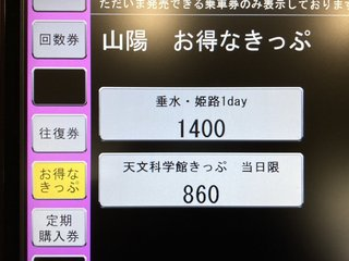 20210725akashi154.jpg