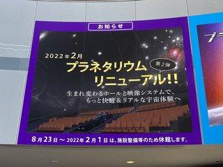 20210805osaka_scm012.jpg
