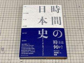 20210808akashi013.jpg
