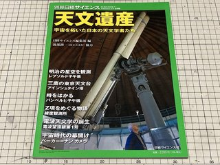 20210808akashi014.jpg