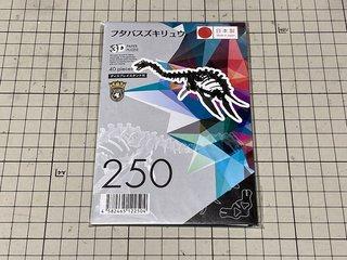 20210820futabasuzuki001.jpg