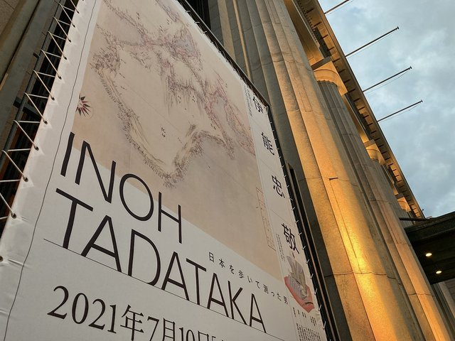 20210828inoutadataka007.jpg