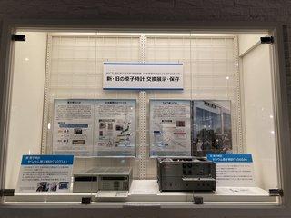 20210829akashi004.jpg