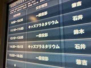 20210829akashi008.jpg